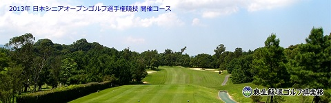 ゴルフコンペ 会場写真.jpg