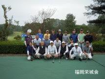 第2回ゴルフコンペ 集合写真1.jpg