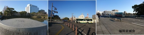 くすの栄橋.jpg