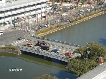 くすの栄橋 県庁より.jpg