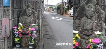 ざぶとん恵比寿.jpg