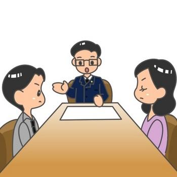 イラスト 弁護士 離婚協議.jpg