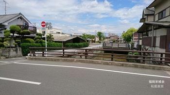 三角橋.jpg
