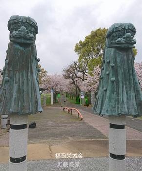 三重の獅子舞モニュメント.jpg