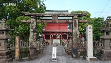 与嘉神社 三の鳥居.jpg