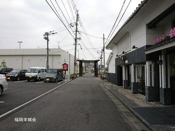 与賀 参道 鶴屋前.jpg
