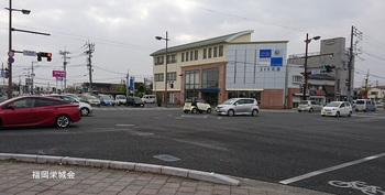 与賀町交差点.jpg
