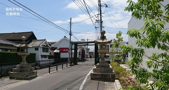 与賀神社 二の鳥居.jpg