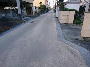 中町の「のこぎり型家並み」.jpg