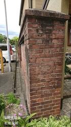 佐賀米国取引所 跡 煉瓦塀.jpg