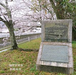 佐賀藩多布施公儀反射炉跡碑 説明碑.jpg