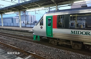 佐賀駅 ホーム.jpg