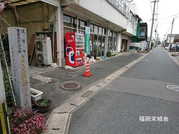副島硝子工業株式会社.jpg