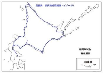 北海道 白地図.jpg