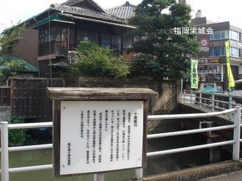 十間堀川.jpg