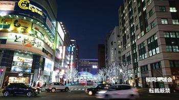 博多駅 遠景.jpg
