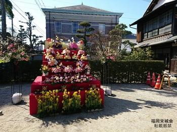 古賀家住宅 花の雛飾り.jpg