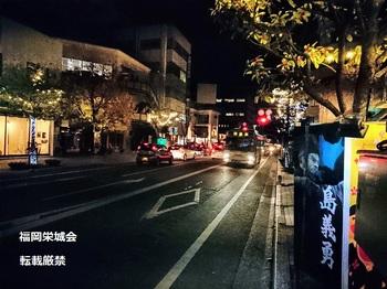 唐人町シンボルロード.jpg