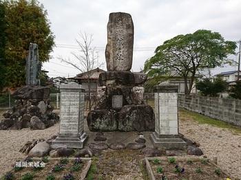 嘉瀬中学校跡碑.jpg