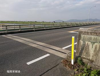 嘉瀬橋.jpg