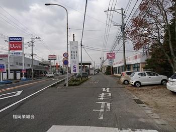 嘉瀬町 旧道入り口.jpg