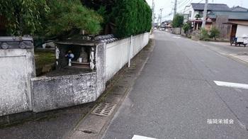 嘉瀬町 街道恵比寿.jpg