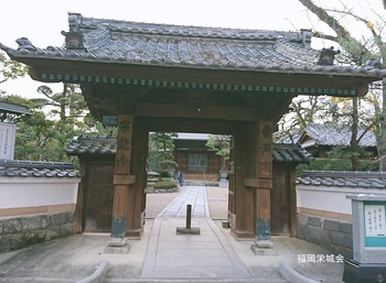 宗龍寺 山門.jpg