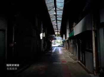 寿通り商店街 大財通り向き.jpg