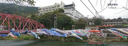 川上峡 官人橋と鯉.jpg