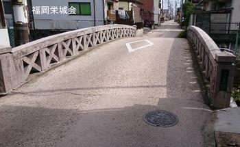 思案橋.jpg