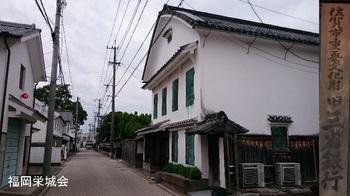 旧三省銀行.jpg
