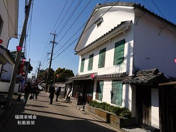 旧三省銀行 佐賀ひな祭り.jpg
