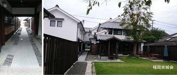 旧久富家住宅 庭から見る.jpg