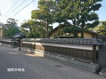 旧古賀家.jpg