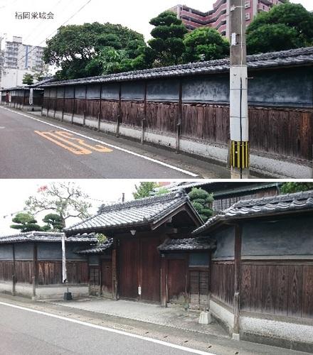 旧福田家住宅.jpg