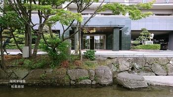 松原川 マンション前.jpg