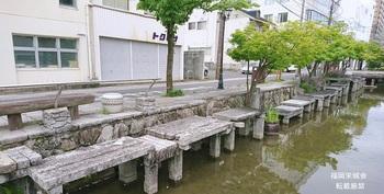 松原川 遊歩道.jpg