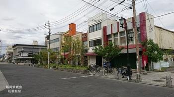 松原神社 前1.jpg
