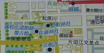 松原神社 周辺地図.jpg