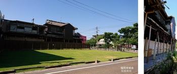 松原神社 大鳥居前の廃墟.jpg