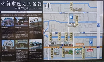 柳町 建物案内図.jpg