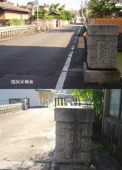 校南橋と校西橋.jpg