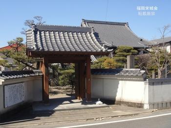 水月寺 門前.jpg