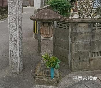 清心院 六地蔵.jpg