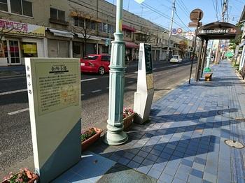 片田江商店街 大隈記念館前 バス停.jpg