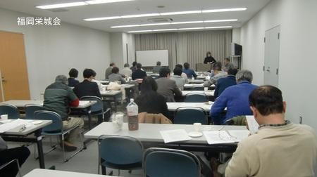 第29回実行委員会 28回より引継ぎ式.jpg
