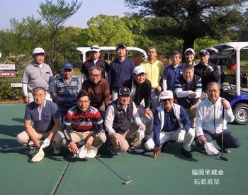 第3回ゴルフコンペ 集合写真.jpg