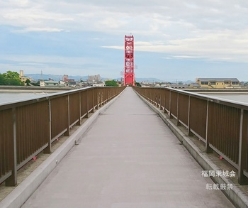筑後川昇開橋 遊歩道.jpg