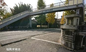 紺屋橋.jpg