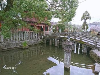 與賀神社 石橋 楼門 2.jpg